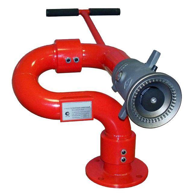 Лафетный ствол пожарный. Лафетный ствол стационарный и переносной.