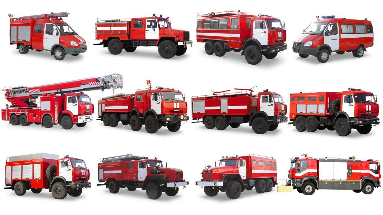 пожарные автомобили. фото