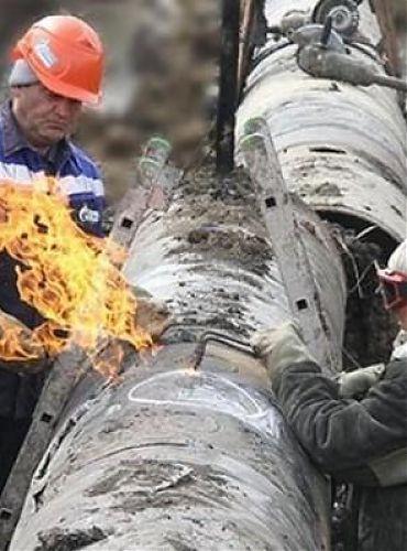 Пожарная безопасность при проведении огневых работ